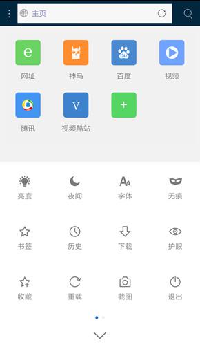 【软件】米侠浏览器/支持视频嗅探/免会员看爱奇艺/腾讯/优酷会员内容 干货分享 第2张